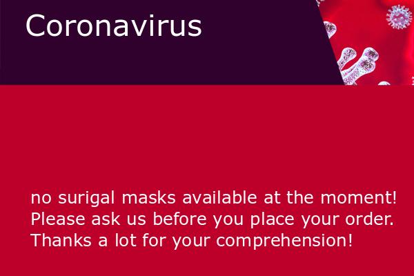Coronavirus. Sorry, no masks are available!