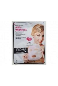 IROHA Maske Q10/Soy