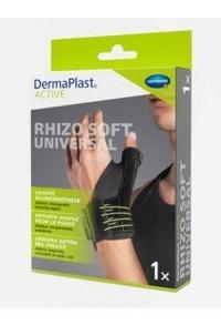 DERMAPLAST ACTIVE Rhizo 1 soft universal
